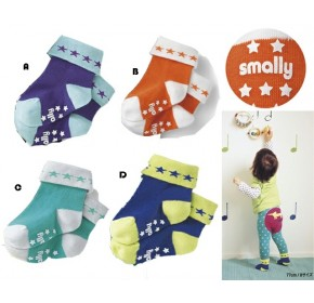 Socks - Smally Star Socks (1-3Y)