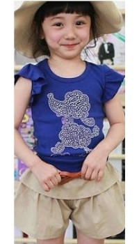 Korean Girl Glitter Pluto 2pc Set *Free Belt* (3Y, 4Y, 5Y, 6Y, 7Y)